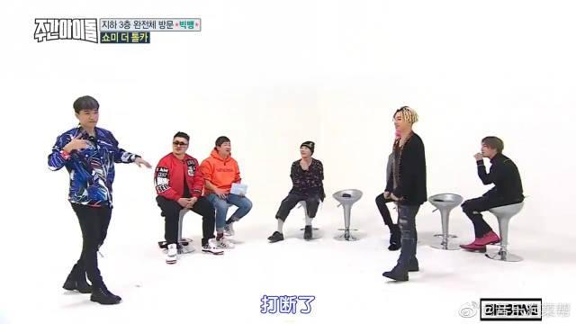 权志龙跳《pick me》,BIGBANG全员撒娇,女团舞跳起来
