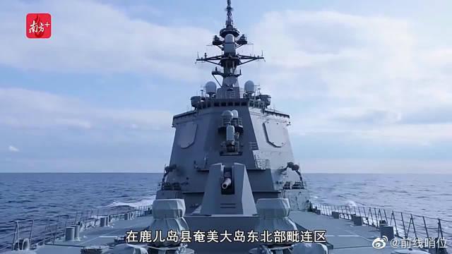 奄美大岛附近发现疑似中国潜艇,日本防相:将做好万无一失的准备