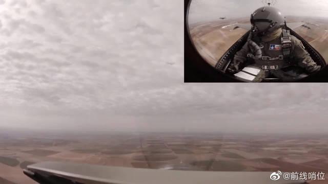 双视角下,F-16飞行展示,镜头下还是很稳妥