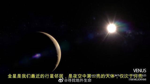 金星——一颗在厚厚的云层下神秘的行星……