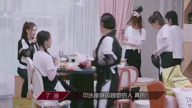 变身团宠的吴昕竟遭张萌&黄圣依的在线催婚?