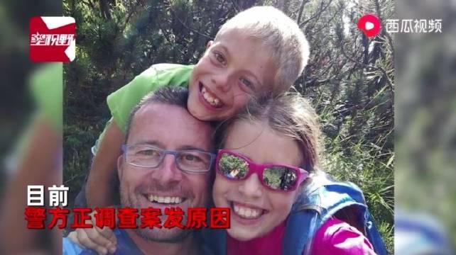 温馨合影几小时后,丧心病狂的父亲杀死了12岁的双胞胎儿女
