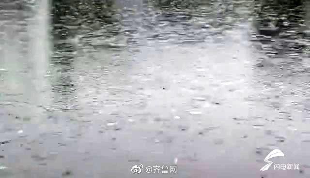 泰安发布暴雨黄色预警 局地降水量可达100毫米以上