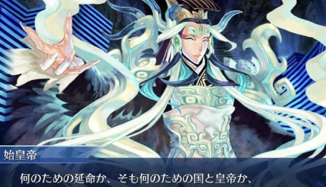 fgo始皇帝幕间物语详解 三个月手搓灵子转移 为咕哒留图片