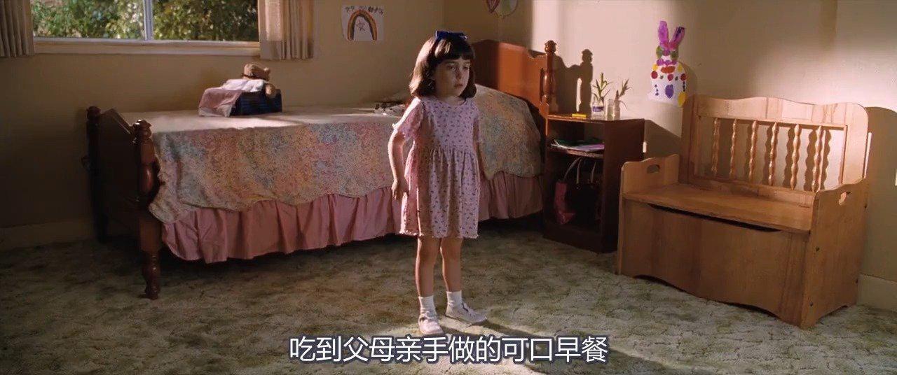 天才女孩拥有超能力,把恶毒校长赶出学校,电影玛蒂尔达