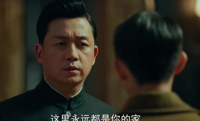 《局中人》姚碧君:爱慕沈林而不得,被吕布青一枪击毙