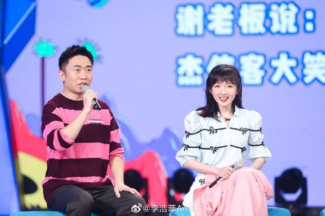 中餐厅官宣5位合伙人,没了王俊凯杨紫,赵丽颖黄晓明要撑场了