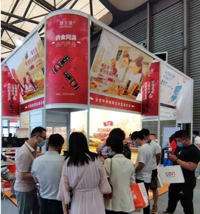 莓生源上海新零售团购博览会冲出一匹黑马 全营养健康概念引热潮