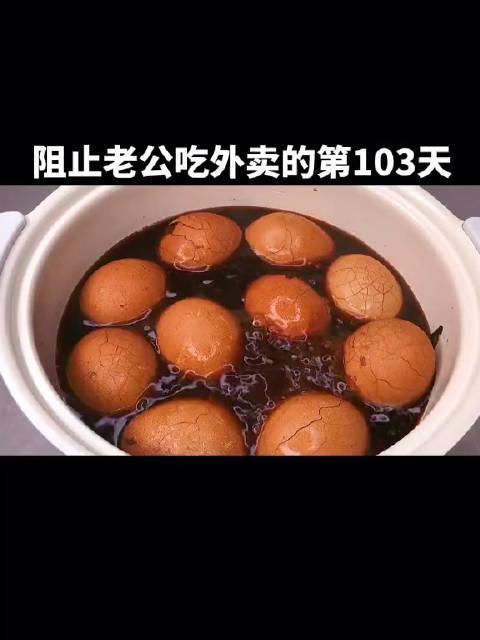 超简单又好吃的五香茶叶蛋,鲜香入味,老公一口气吃了三个🤣