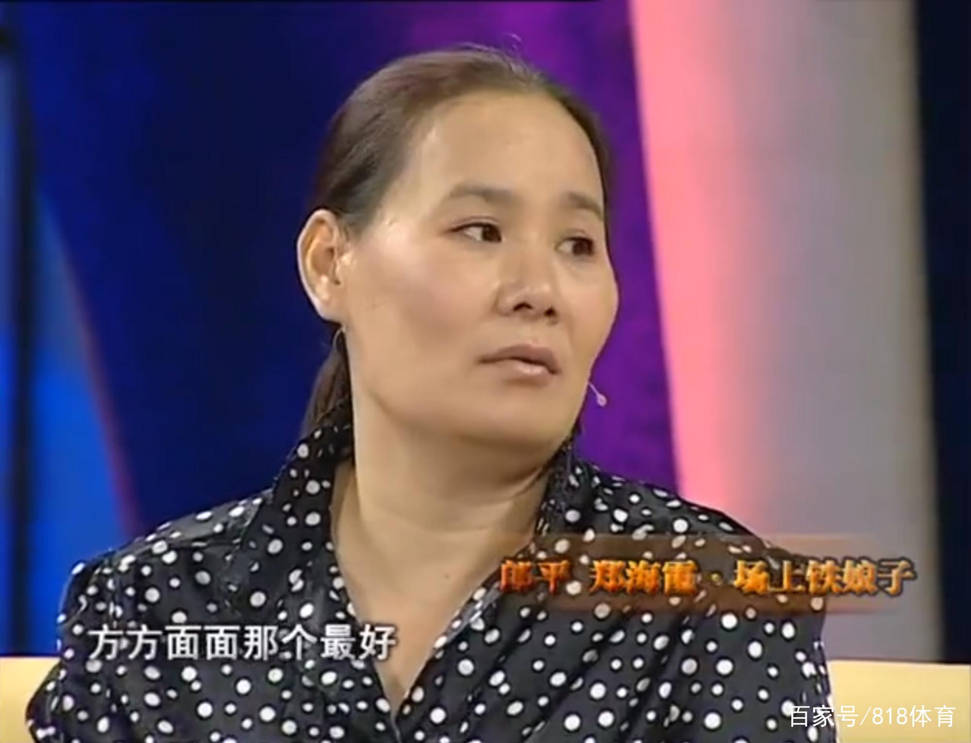 郑海霞后悔分手2米1初恋!对方不愿追随她北漂,她挂念他1年送8双鞋