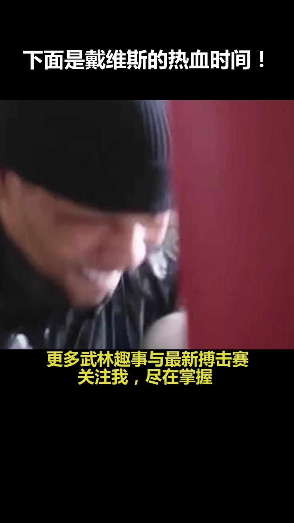 """拳王戴维斯,被拳迷戏称为""""金钱拳王""""梅威瑟的干儿子"""