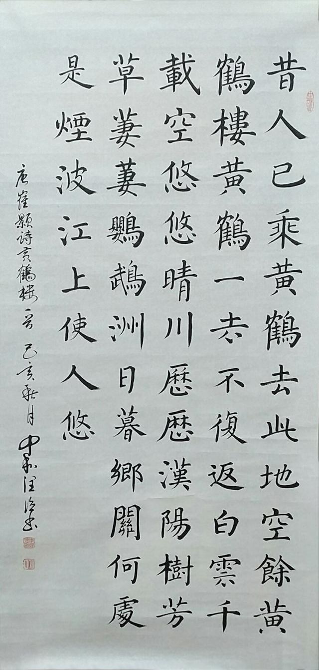 中国书画大家艺术品牌推广工程——著名书法家李润德