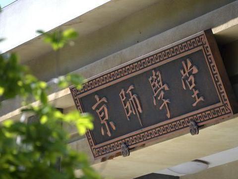 我国就业率最好的五所大学,没有清华北大,学生没毕业就被签走