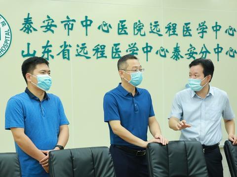 山东省泰安援疆指挥部到泰安市中心医院调研远程援疆医疗工作