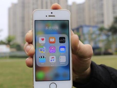 大学生用苹果手机不能评贫困生,你认为合理吗?