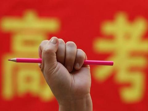 中国美术学院,取消速写,时间大幅度缩短,家长与考生如何应对
