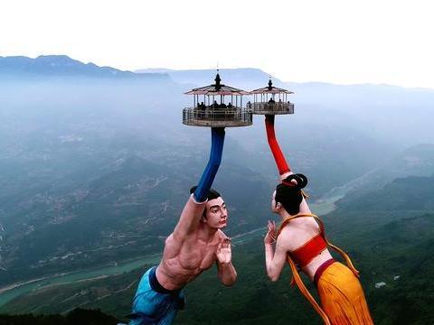 武隆白马山飞天之吻正式运行是垂直距离最高的旅行打卡点