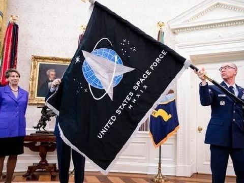 """美太空军构架确定!由三大""""司令部""""组成,多位三星上将坐阵领导"""