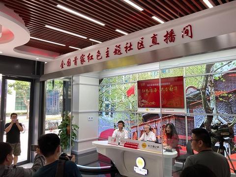 """全国首家红色主题""""社区直播间""""将成上海网红打卡地"""