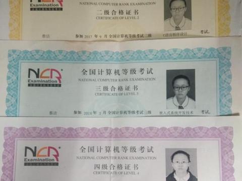 她成功保研,成为甘肃省唯一一名被澳门科技大学录取的本科毕业生