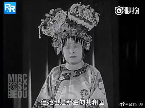 珍贵!清朝德龄公主全英文演讲