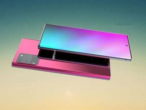 三星Note20系列曝光,108MP+5000mAh,7000元起售,或将8月发布