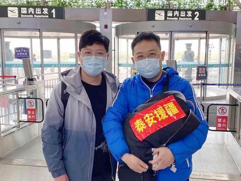 山东省泰安市中心医院援疆干部开展送医下乡义诊活动