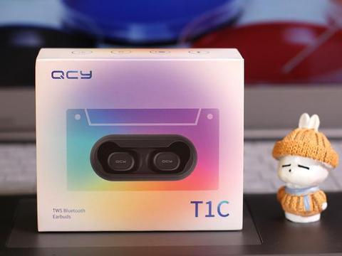 超低价位功能丰富,QCY T1C真无线蓝牙耳机