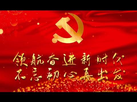 成都西航港街道:快闪短视频庆祝党的生日
