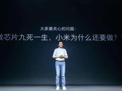 是合作研发还是冠名?小米将与联发科共同打造芯片。