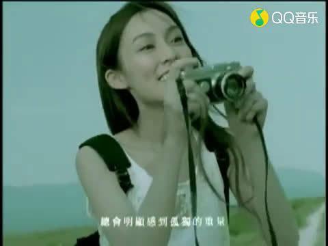 晚上好哦 是你呀@月晞木子 今天是一首范玮琪的《最初的梦想》 最