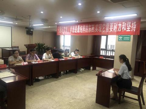 【国培教育】肥西县乡镇卫生院公开招聘结构化面试技巧