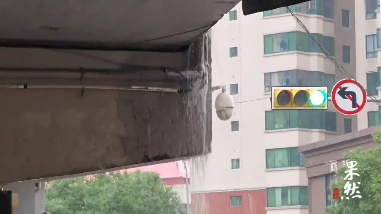 """果然视频丨顺河东街高架桥下有处""""水帘洞"""",快修修吧"""