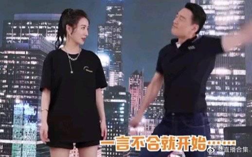 王耀庆、薇娅也来跳《无价之姐》了!