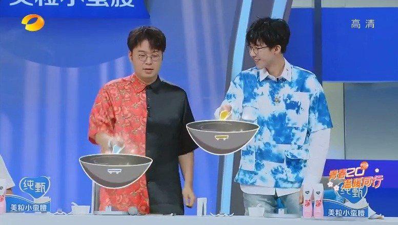 """刘宇宁在线教你翻勺,""""拉送拉""""舞蹈节奏感很强哈哈 你学会了吗~"""