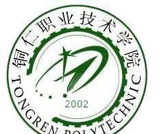 贵州省3所最好大专院校,我的大学我做主,特色专业,值得关注