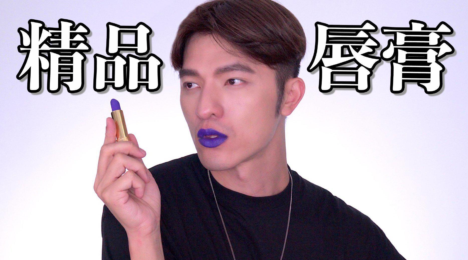大家敲碗多時的GUCCI Hermès唇膏試色分析終於來啦🔥 只能說包裝
