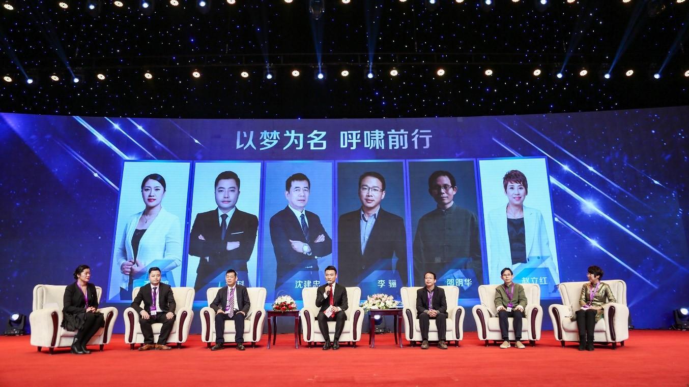 第七届中国行业影响力品牌峰会即将开幕