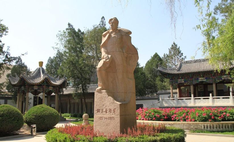 曾经中共中央和中华苏维埃政府所在地——子长市