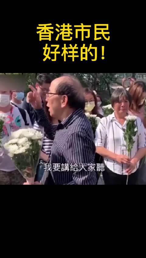 我们都是中国人,我们不惧怕任何暴力!