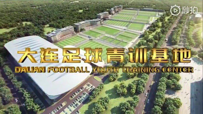 📺 大连足球青训基地宣传片 投资20亿+总建筑面积9万平方米……