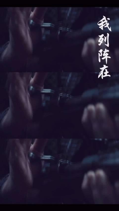 狙击手池铁城@陈赫 已就位,静候瞄准!(搓小手期待.jpg )