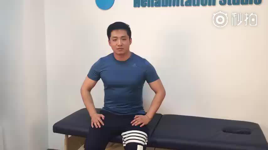如果你习惯翘二郎腿,还习惯右腿搭左腿……