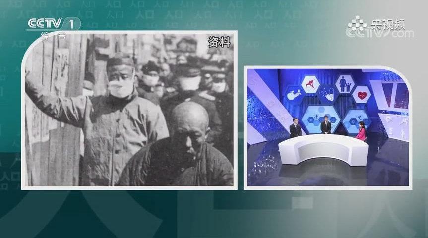 小口罩大历史:中国人是什么时候开始戴口罩的