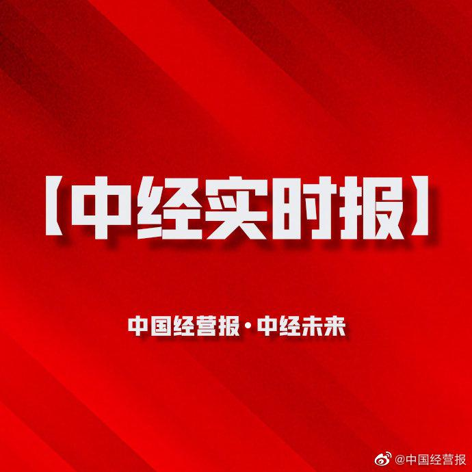 估值近2000亿的京东数科拟上科创板 刘强东拥有超50%投票权