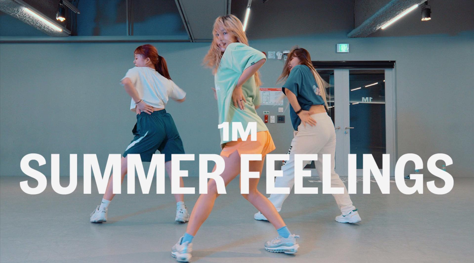 韩国1M舞室 Ara Cho 编舞,音乐《Summer Feelings》
