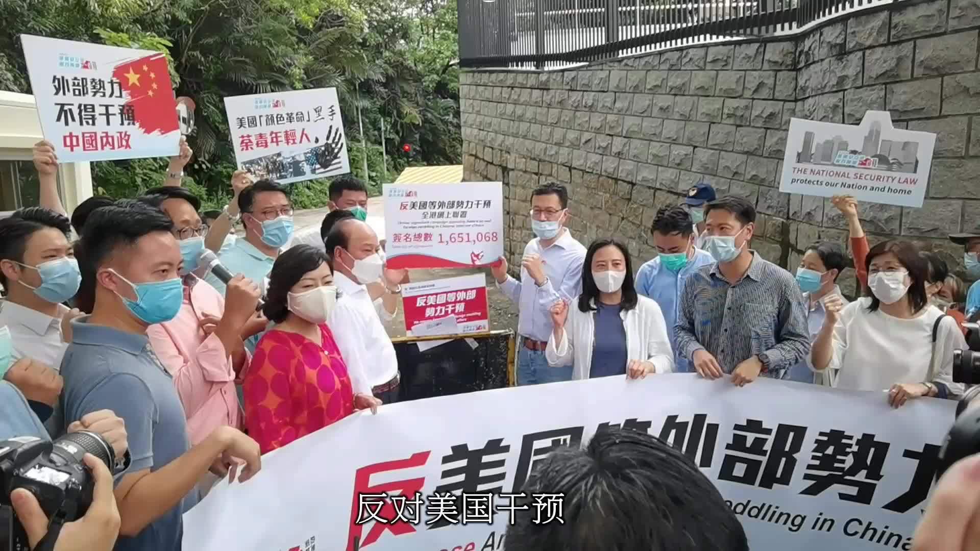 浙江广电集团特派记者香港报道   多个市民团体抗议美国干涉中国
