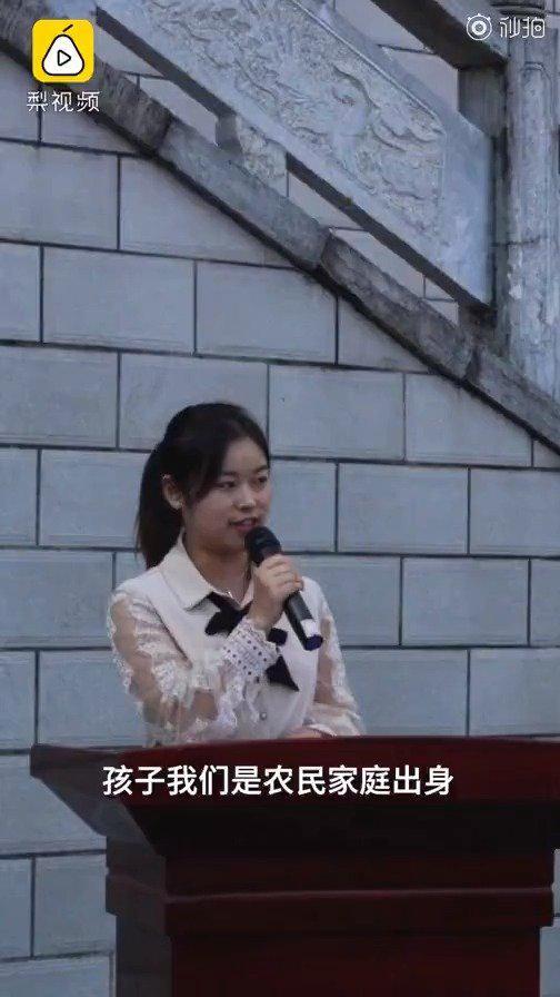 惋惜!22岁女研究生支教途中遇车祸去世 曾规划64岁终老捐器官