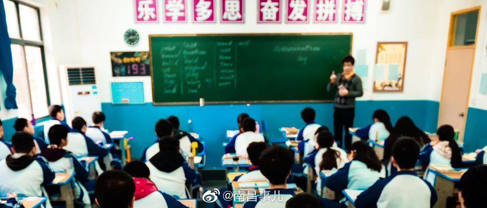 南昌除高三年级外 中小学校一律不得组织学生集体补课