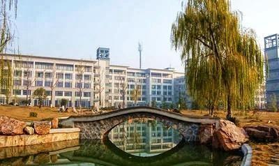 江苏最好大学之一,就业率高达97%,薪水排名第三
